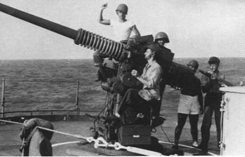 Gunners On The SS Morris Sheppard